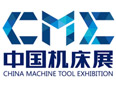 2019 CME - CHINA MACHINE TOOL EXHIBITION
