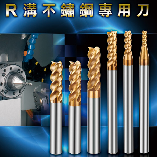 BMR-011-2X BMR 0.0110 Milling Dia Number of Flutes: 2 0.0330 Length of Cut AlTiN Micro 100 Ball End Mill